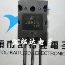 【凯拓达电子】全新原装 J6920  高清电视机行管 测试好发货 价格:4.00
