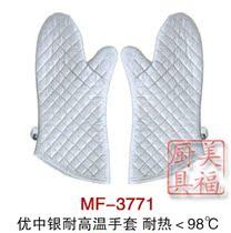 耐高温手套烤箱手套防烫手套隔热手套微波炉手套加厚中银98度 价格:16.00