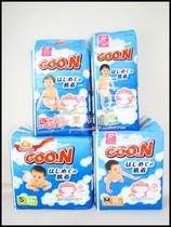 原装进口 日本 大王Goon 婴儿纸尿片/纸尿裤(4码可选) 价格:130.00
