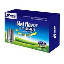 包邮 福康人家 冰箱除味剂 冰箱杀菌除臭 冰箱除臭剂强力型 245g 价格:46.00