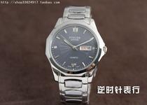 正品宝时捷POSCER手表8180精钢商务石英男表 蓝 价格:533.50