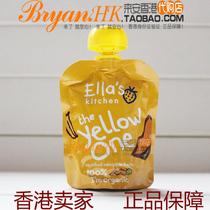 香港代购 英国 Ella