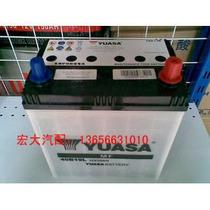 汤浅YUASA40B19L (12V35AH)本田飞度配套蓄电池 电瓶 价格:315.00