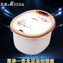 美承20DWB足浴盆 按摩加热泡脚盆洗脚盆足浴器足疗盆4.9kg 价格:229.00