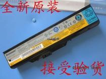 全新原�b正品 �想 LENOVO 3000 G230 G230G L08S6D21 E23�池 价格:218.00