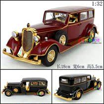皇冠信誉 1:32 溥仪皇帝专车 御车 老爷车 声光版 合金汽车模型 价格:34.50