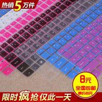 惠普键盘膜 HP CQ40 CQ35 510 V3000 511 笔记本电脑 键盘保护膜 价格:8.00