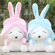 七夕礼品毛绒玩具兔娃娃 休闲流氓兔 情侣兔公仔 眯眼兔大号 价格:15.00
