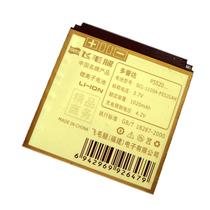 飞毛腿精品商务 多普达P5500 P5520 S600 S610电池 1020毫安 价格:25.00