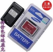包邮 三星AB463446BU/BC C458 CC01 CC03 E116 原装手机电池 电板 价格:30.00