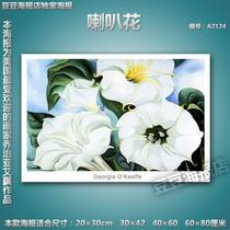 艺术海报 喇叭花[A2124]VZ装饰画无框挂壁画Georgia Okeeffe作品 价格:12.00