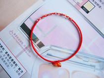 好运伴随12个月 红绳/手链/本命年/男女礼物/情侣手绳/细 价格:52.00