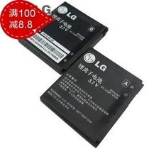 包邮LG KC560 KC780 KF690 KF700 KP500 原装手机电池/电板 价格:23.00