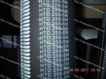 同步带。康迪泰克捷豹皮带HTD5M-475 价格:15.00