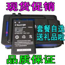 天语TYB5000 F6219 B2020C TBC7001 M610 M618原装电池 手机电板 价格:7.00