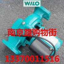 《威乐专卖》德国威乐PH-123E水泵冷热水循环泵直销特价上市 价格:760.00