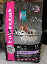 包邮 美产 新包装爱慕斯优卡 小型犬成犬 3KG 价格:135.00