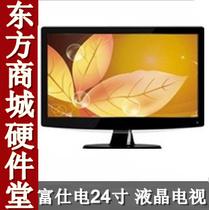 【东方商城】 全国包邮惠科 HKC 富士电 24寸 液晶电视机 23.6寸 价格:899.00
