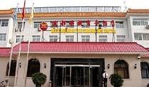 北京中铁银安酒店(原温都快捷商务酒店)丽泽酒店宾馆旅馆客栈预订 价格:74.00