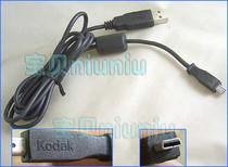 原装柯达 M1073、M1063、M753 USB数据线 M340 M380 价格:8.00