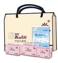 开丽 KRT-001 待产包 生产包 安心拎包待产 产后护垫卫生间 价格:71.20