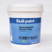 Huili 汇丽丙烯酸外墙涂料外墙乳胶漆20KG 价格:458.00