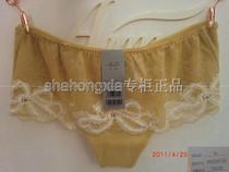 专柜正品/爱慕13041中腰T裤  21041 曼妙蝶影 150特价30 价格:30.00
