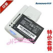 包邮联想P650wg TD80t TD36t TD60t A910 TD30t原装电池电板+座充 价格:20.00