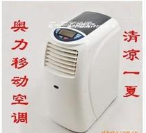 热卖 奥力家庭商务移动空调 免安装空调 1.5P冷暖型移动空调32A 价格:2180.00