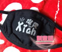 新款TVXQ 东方神起 JYJ Xiah俊秀 口罩 价格:4.75