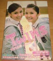 Twins 见习爱神 CD首批 赠 写真册 明信片 美卡精装 绝版 价格:60.00