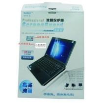 KAKAY/三星samsung X118 笔记本专用防反光磨砂屏幕保护贴膜 价格:25.00