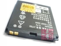 BIRD 波导V750 V758 V770 V800电池 电板 手机电池 价格:15.00
