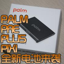全新 HP palm pixi plus pre 3P PRE2 pre2 原装电池 原电 座充 价格:20.00