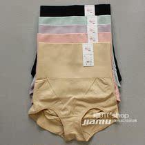 日单正品春新内衣女士内裤 双层高腰收腹护腰包臀弹力棉三角短裤 价格:35.00