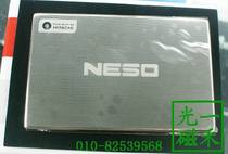皇冠实体店 日立 NESO移动硬盘 白金超薄系列 320G 价格:248.00