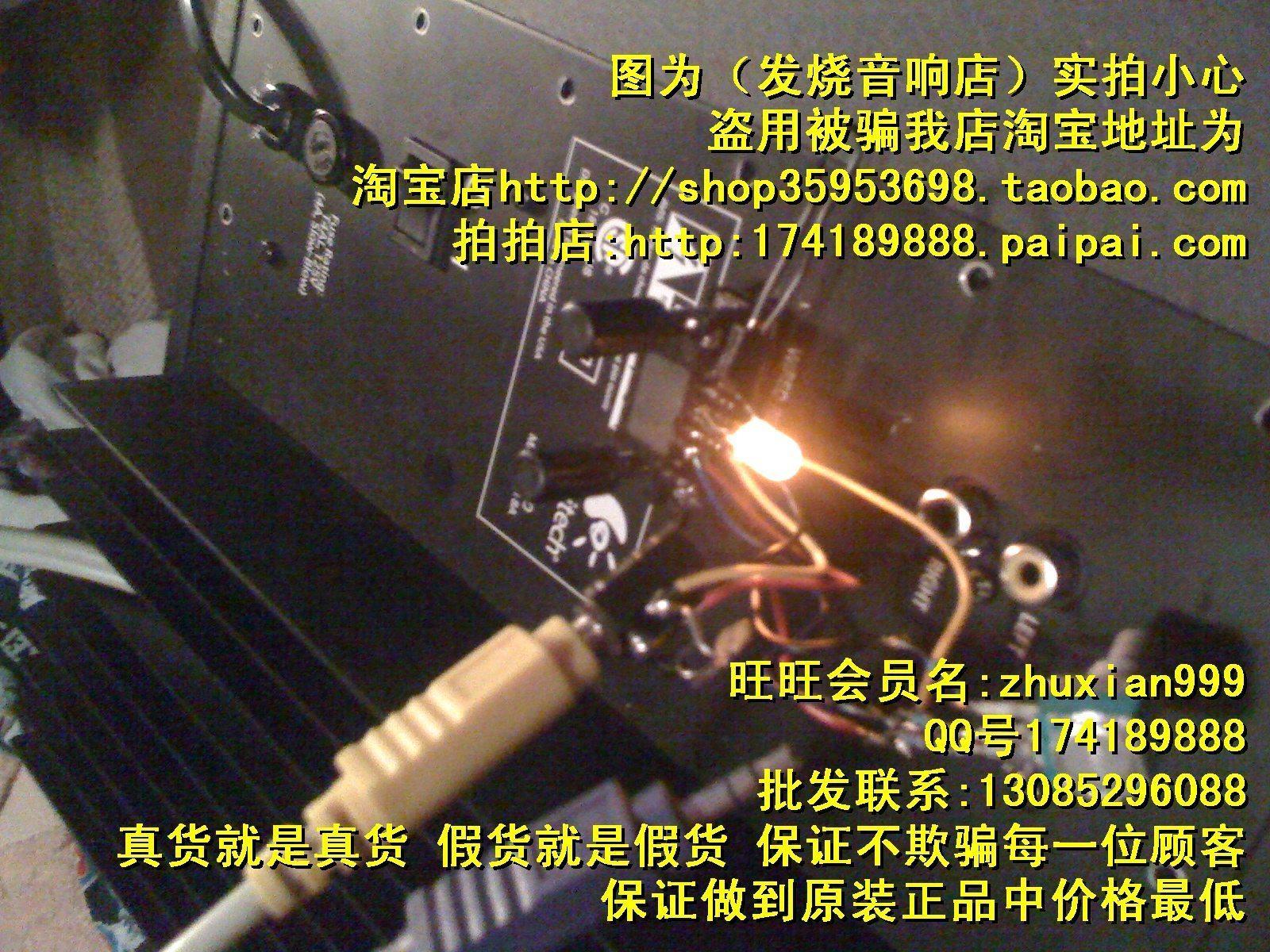 典藏库存奥特蓝星ALTECFX4021 震撼2.1低音炮电脑音箱 价格:800.00