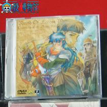 皇冠信誉 原版DVD 动画 罗德岛战记 英雄骑士传 碟4 12-15话 价格:50.00