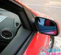 推荐*赛拉图专用蓝镜 路驹仕后视镜蓝镜改装 防炫目粘贴式大视野 价格:90.00