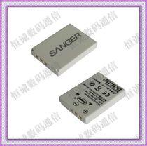 ★桑格★奥林巴斯 X960 T-100 T-110 E50 E40 LI-80B相机电池 价格:30.00