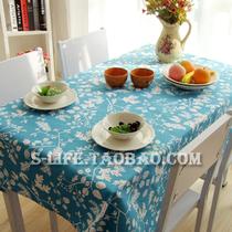 【新店5折】纳兰 餐桌布 桌布布艺 台布 茶几布 中国民族风 价格:20.00
