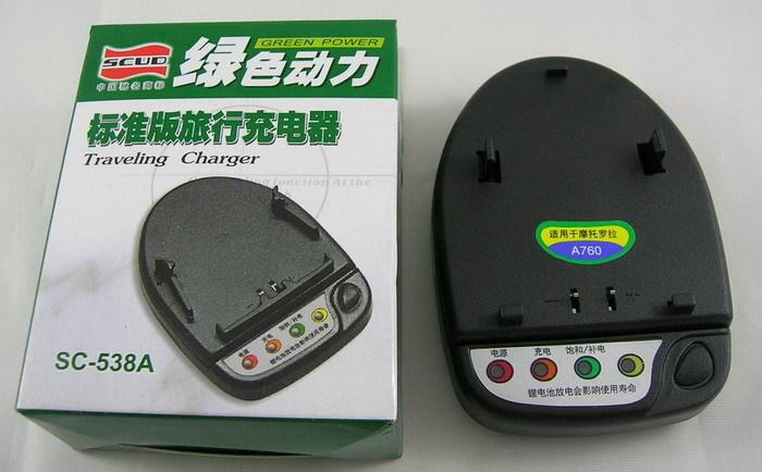 清仓价 飞毛腿品牌 摩托罗拉V300 V303 V400 V500 V501 V525座充 价格:5.00