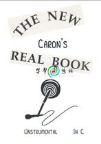 The New Caron