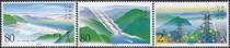 新中国特种邮票套票 2003-21 长江三峡工程发电3全新 原胶全品 价格:8.00
