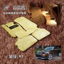 美耐拉米斯宝马1系3系双门轿跑敞篷5系GT7系X1X3X5X6Z4专用脚垫 价格:358.00