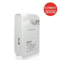 JEKOD/U-POWER HTC Diamond2 钻石2 T5353 T5388多功能座充 价格:28.00