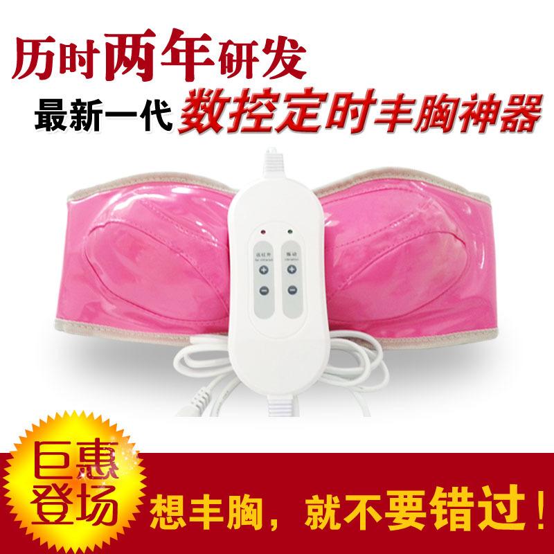 无线 正品攀高物理按摩式美乳宝 丰 胸 仪 胸部按摩器充电式文胸 价格:299.00