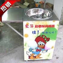 豪华精品 加强型 移动棉花糖机器|内置电瓶|送充电器送技术光碟 价格:1050.00