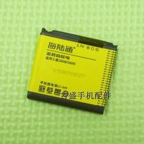 三星G608电池C3110 F268 G400 J408 S569 S5520电板 海陆通品牌 价格:25.00