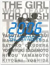 穿越时空的少女/电影海报/艺术电影/装饰画/原版授权宫崎骏 价格:19.00